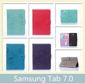 Samsung 三星 Tab 7.0 (T230) 蝴蝶花皮套 磁吸 插卡 支架 皮套 全包 平板皮套 平板殼 保護殼 外殼