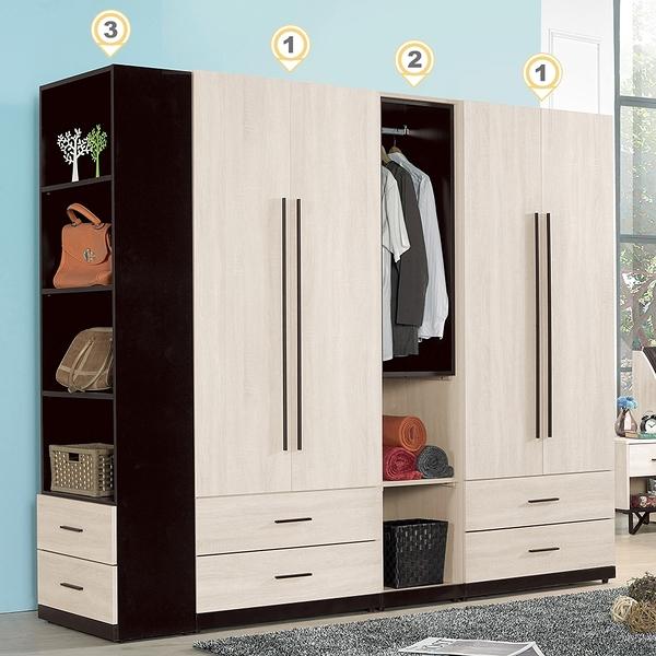 【森可家居】伊凡卡7.7尺組合衣櫃(全組) 8ZX400-5 衣櫥