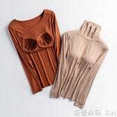 莫代爾女秋冬款帶胸墊長袖T恤半高領純色打底衫外穿上衣衛生衣睡衣【快速出貨】