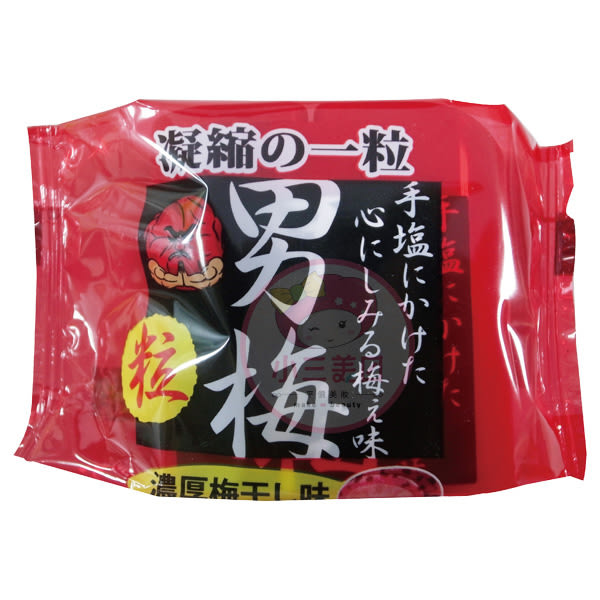 NOBEL諾貝爾 男梅粒(隨身罐)14g【小三美日】