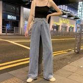 高腰拖地牛仔褲女2019新款韓版褲子寬鬆闊腿褲直筒長褲老爹褲 米娜小鋪