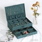 雙層抽屜式帶鎖首飾盒戒指項錬多功能收納盒手鐲盒大容量項錬盒