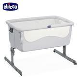 chicco-Next 2 Me多功能移動舒適床邊床-晨曦灰