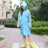 英瑪仕兒童雨衣連體帶書包位長款青少年女童9兒童雨披
