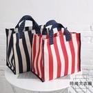 韓版條紋帆布購物袋大容量手提包防水環保袋