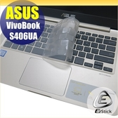 【Ezstick】ASUS S406 S406UA 奈米銀抗菌TPU 鍵盤保護膜 鍵盤膜