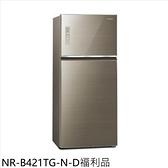Panasonic國際牌【NR-B421TG-N-D】422公升雙門變頻福利品冰箱