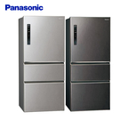 『Panasonic』 - 國際牌 610L三門1級變頻冰箱NR-C610HV *免費基本安裝*