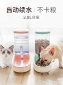 狗狗飲水器寵物喝水喂水器貓咪飲水機小狗水壺狗碗自動喂食器用品  圖拉斯3C百貨