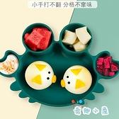 寶寶餐盤吸盤式輔食碗兒童卡通可愛防摔餐具套裝【奇趣小屋】