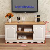 一件82折-歐式電視櫃現代簡約茶几組合套裝臥室地櫃迷你小戶型客廳電視機櫃WY