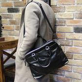 韓版男手提包 PU皮斜背公事包《印象精品》y1201