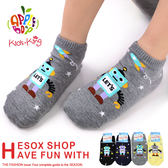 細針止滑童襪 機器人款 台灣製 本之豐