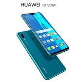 HUAWEI Y9 (2019) 前後 AI 雙鏡頭手機~送9H鋼化玻璃貼+氣墊空壓保護殼+Type C充電/傳輸線