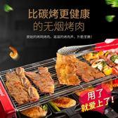 電燒烤爐韓式家用不粘電烤盤無煙烤肉機室內鐵板燒烤肉鍋烤串烤魚 歐韓時代