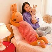 絨毛玩具 兔子玩偶毛絨玩具兔陪睡覺布娃娃公仔可愛兒童節寶寶安撫抱枕女孩 4色T