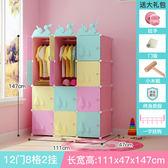 衣櫃 兒童衣櫃卡通經濟型簡約現代簡易塑料組合收納櫃子寶寶嬰兒小衣櫥T
