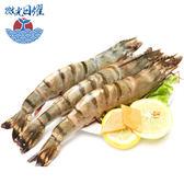 微光日燿 泰國活凍大草蝦 300g/盒 (約10隻)