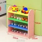 兒童鞋架多層卡通可愛簡易收納寶寶小號鞋柜小型家用省空間置物架 [快速出貨]