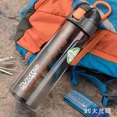 塑料杯戶外運動水杯便攜大容量水壺男女健身學生太空杯 QQ24681『MG大尺碼』