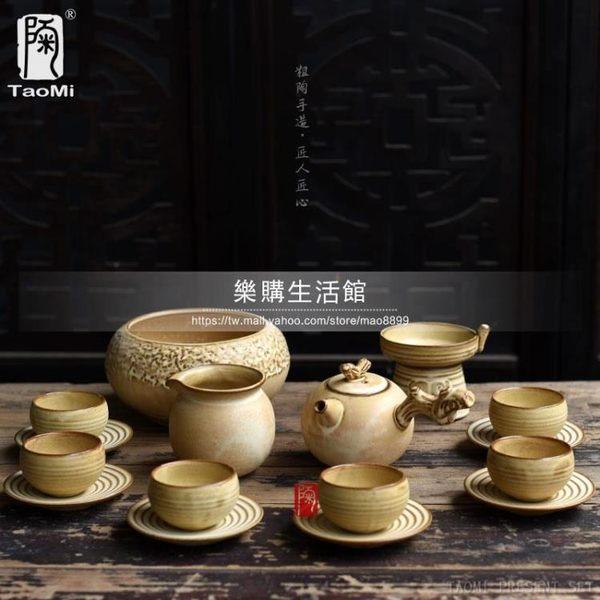 粗陶茶具套裝/復古陶瓷功夫茶具【17件套】LG-9810
