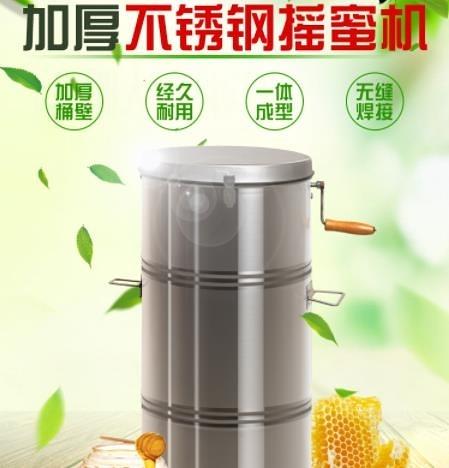 搖蜜機 搖蜜機304全不銹鋼 小型家用加厚養蜂工具全套蜂蜜搖糖打糖機 DF  維多原創
