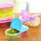 [拉拉百貨]雙開雜糧收納盒 雙格雙蓋儲物...