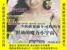 二手書博民逛書店上海服飾罕見2006.10Y372285