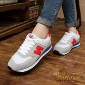 百搭大碼女鞋運動鞋跑步鞋韓版增高休閒鞋【繁星小鎮】