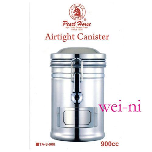 wei-ni 寶馬牌TA-S-900郵筒式密封罐 18-8不鏽鋼 900cc 儲物罐 儲豆罐 咖啡豆罐 糖果罐 茶葉罐