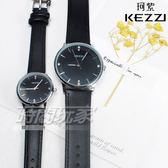 KEZZI珂紫 情人對錶 都會鑲鑽時尚 都會腕錶 黑色 皮革錶帶 對錶 學生錶 KE2056黑大+KE2056黑小