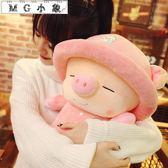 玩偶  毛絨玩具豬豬布娃娃公仔  20厘米