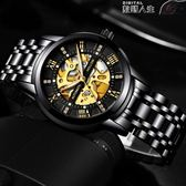 手錶男士全自動機械錶男錶鏤空時尚潮流夜光防水學生男手腕錶 數碼人生