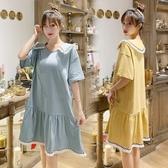 初心 韓系抽鬚滾邊洋裝 【D8132】民族風 翻領 寬鬆 長裙 長洋裝
