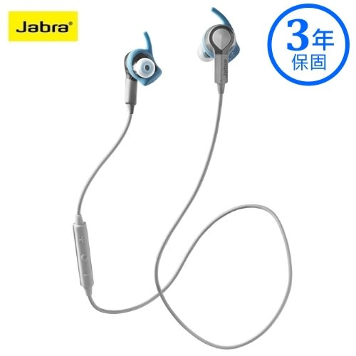 Jabra 捷波朗 Sport Coach Wireless  SE運動指導藍牙耳機 (special edition版) 美軍等級防汗防震和防塵保護