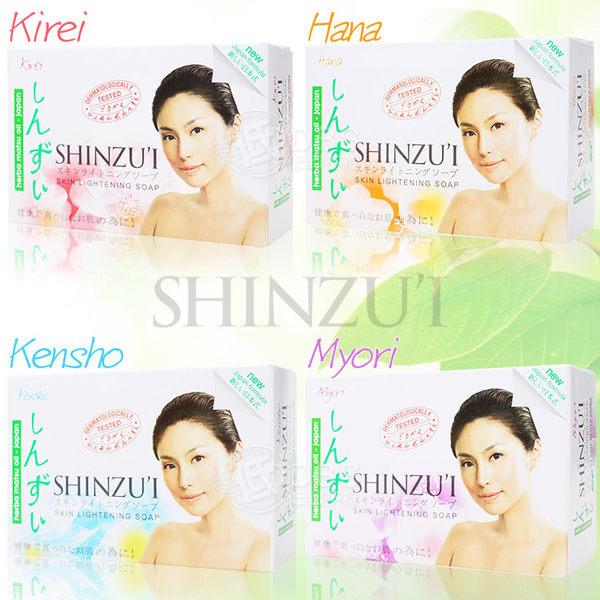 【DDBS】SHINZU'I 淨白香皂 Kensho 90g (藍) (肥皂/沐浴乳/身體清潔/保養皂)