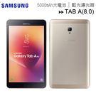 Samsung Galaxy Tab A 8.0 八吋可通話四核心2017平板電腦 (T385)