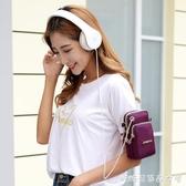 裝手機包女斜背迷你小包包放手機袋子掛脖布袋便攜夏天手腕零錢包 糖糖日繫森女屋