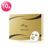【Sesedior】金箔美白面膜璀璨版10盒 淡斑保濕 抗老 黑斑色斑黑色素 乾燥