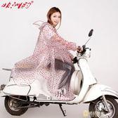 摩托車電瓶車雨衣電動車成人單人女透明大帽檐加大加厚雨披一件免運