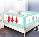 床圍欄寶寶防摔防護欄床邊