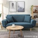懶人沙發單雙人可折疊沙發床小戶型客廳臥室陽台兩用沙發椅LX 晶彩 99免運