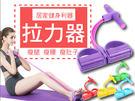 網紅推薦!款拉力繩 拉力帶 拉力器 瑜珈繩 彈力繩 單槓 健身 訓練帶 彈力帶 繩彈力拉繩【DE055】