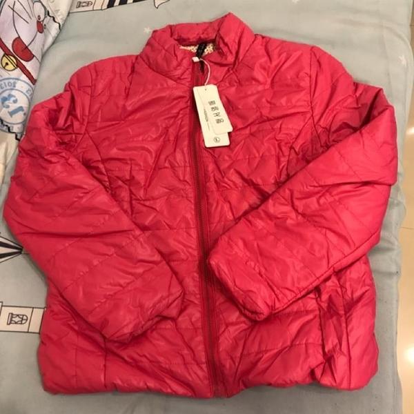 基本款修身顯瘦防風鋪棉外套(L號/222-3442)