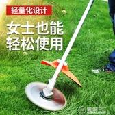 無刷多 鋰電動割草機綠籬充電式家用小型農用打除草坪開荒60vWD 電購3C