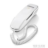 中諾A061固定掛壁式電話機 座機小分機家用商務辦公 酒店電話機 有緣生活館