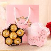 結婚婚禮喜糖盒子成品含糖歐式馬口鐵盒喜糖盒子桃花伴手禮盒【米拉公主】