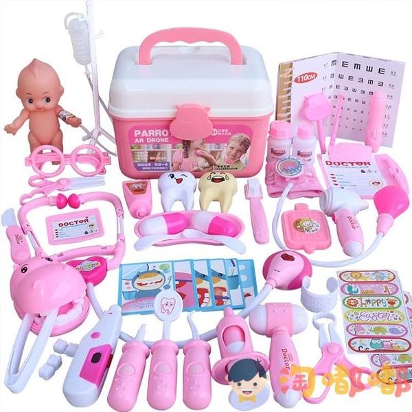 兒童牙醫聽診器護士小醫生玩具套裝家家酒女男孩【淘嘟嘟】