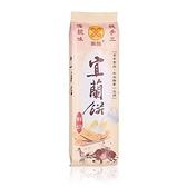 【南紡購物中心】【美雅宜蘭餅】宜蘭餅-鮮奶x15包