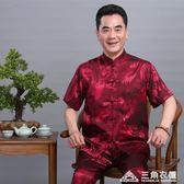 唐裝男短袖套裝中老年蠶絲爸爸夏裝中國風中式老人爺爺裝 三角衣櫃
